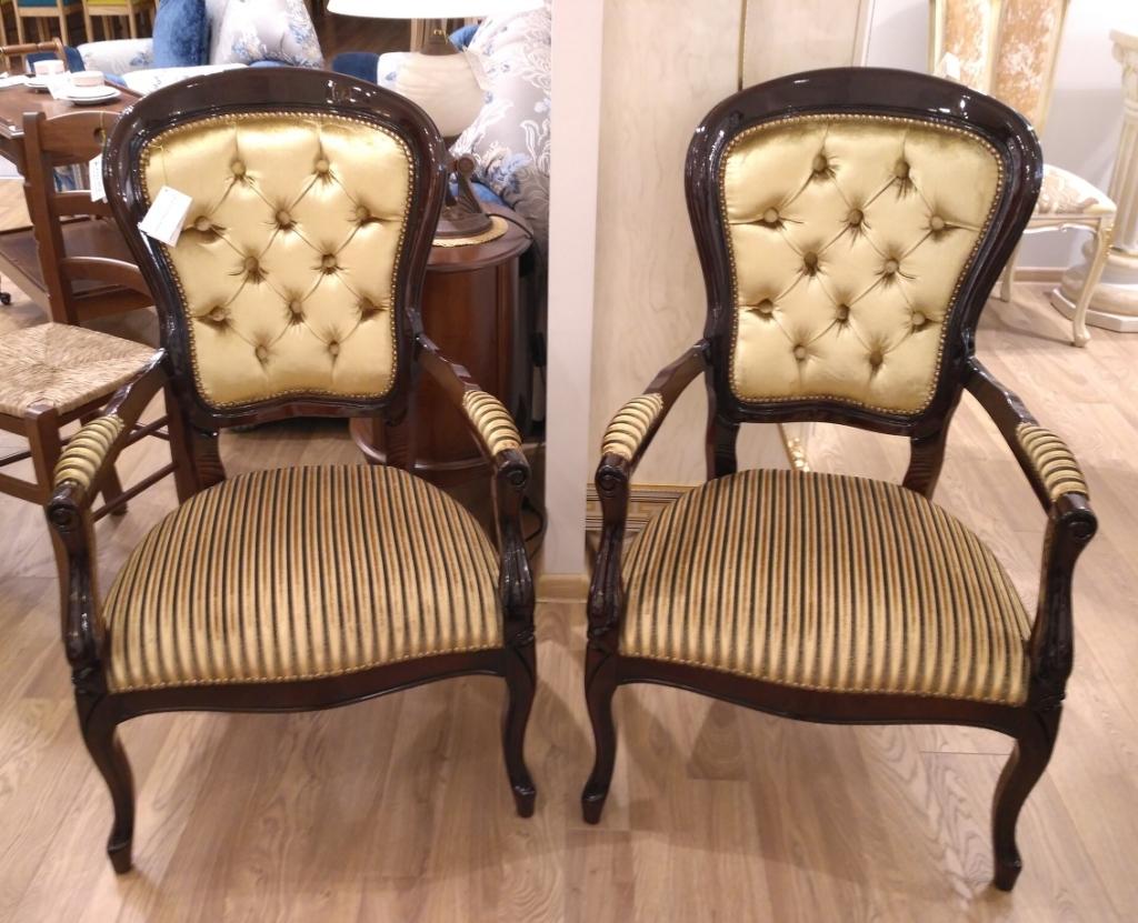 Fotel 218/K - meble z ekspozycji